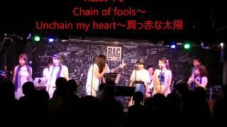 R&B Medley(Chain of fools~Unchain my heart~真っ赤な太陽)Funky Drops