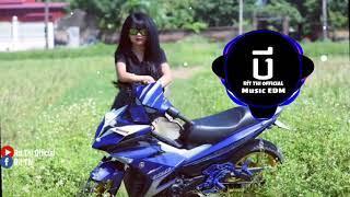 New Melody Khmer Funky Remix 2019 - By Dj Troll Remix