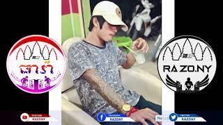 ភ្លេងកប់សារី បែកភ្លឹប Melody Funky Remix 2018 By Ra Zony Ft Mrr San And Mrr Nak