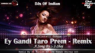 Ey Gandi Taro Prem | Gujarati Funky Bass Mix | DJ Harish HD | DJs OF Indian