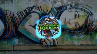 Bremer Domillano - Wik Wik Ah Ah aisyah ( Dance Family Hard Funky ) RMP 2018