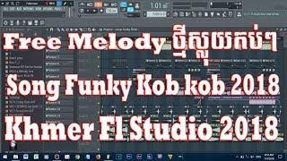 ថ្មីស្លុយកប់ៗ❤Mizter La❤ Free Melody Bek Sloy Song Funky Kob kob 2018, Khmer Fl Studio 2018