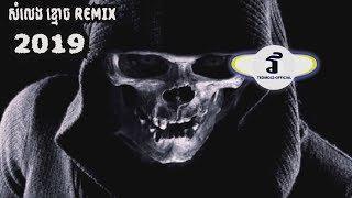 សំលេងខ្មោច Remix កក្រើកធុងបាសញាក់សាច់ម៉ង-New Melody Funky Remix 2019 By DJz Vuth Ft Mrr Smey Teamdjz